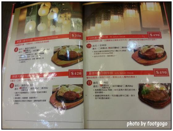 牛伯樂菜單3