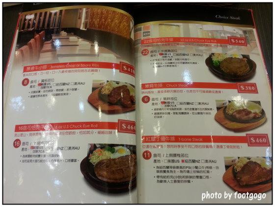 牛伯樂菜單4