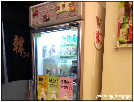 韓34韓國料理5