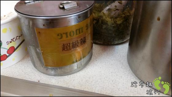 新店鄭記山東水餃牛肉麵4