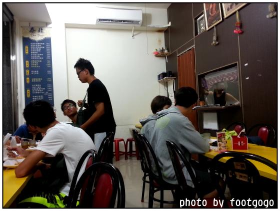 一中泰北泰國料理3