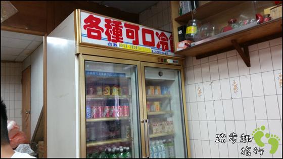 台東新生小吃部2