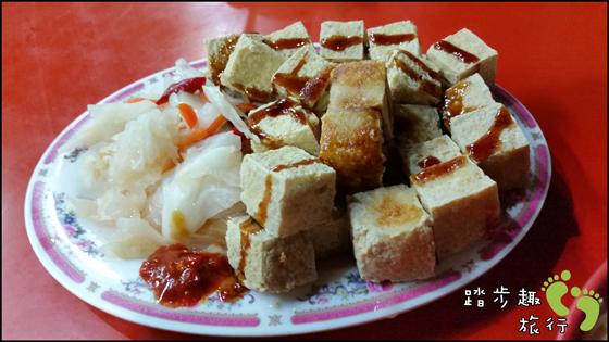 花蓮瑞穗天下第一辣麻辣臭豆腐4