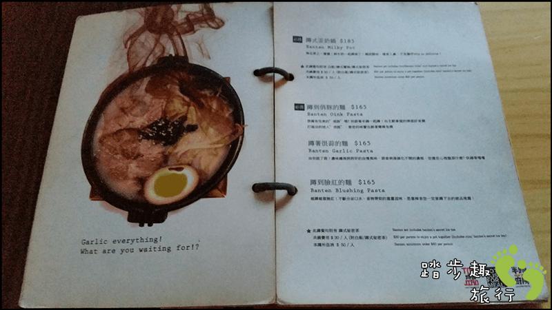 半蹲廚房7