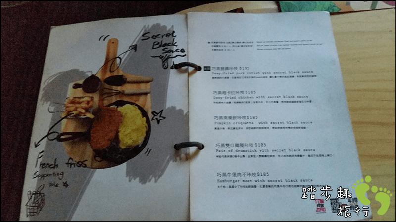 半蹲廚房8