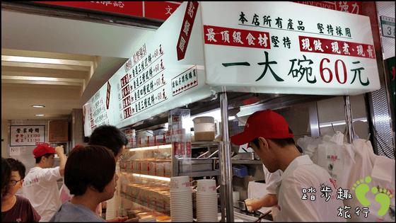 台北東區粉圓1