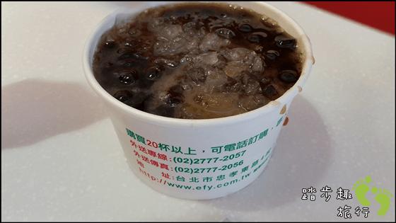 台北東區粉圓4