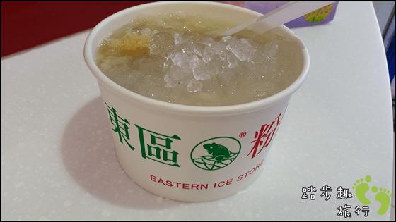 台北東區粉圓5