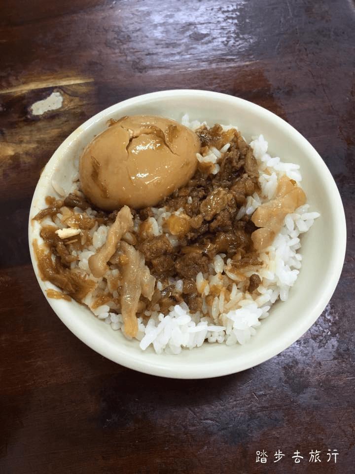 逢甲紅辣椒3