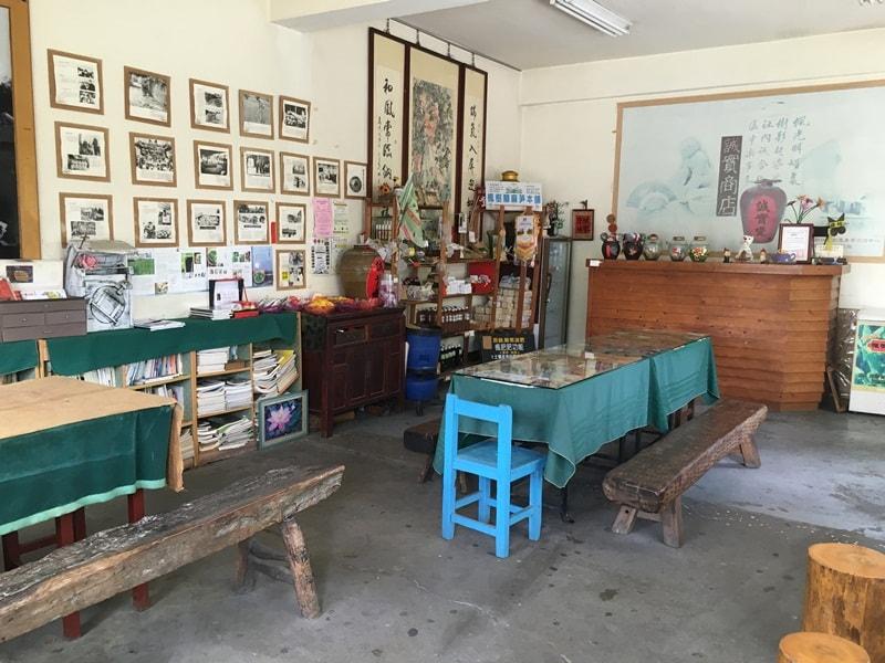 誠實商店5