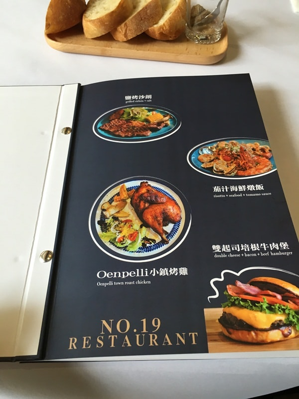 NO19菜單2