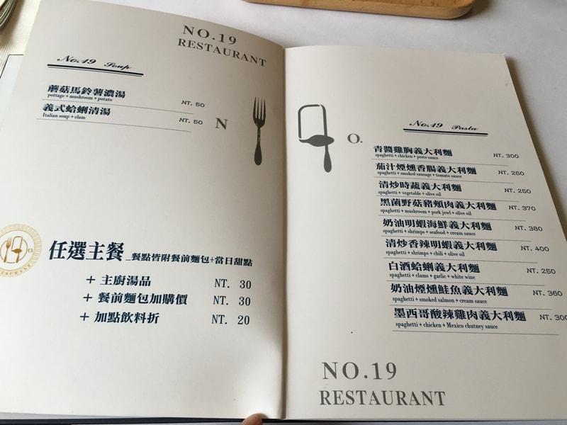 NO19菜單3