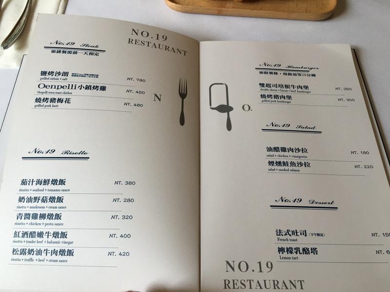 NO19菜單4