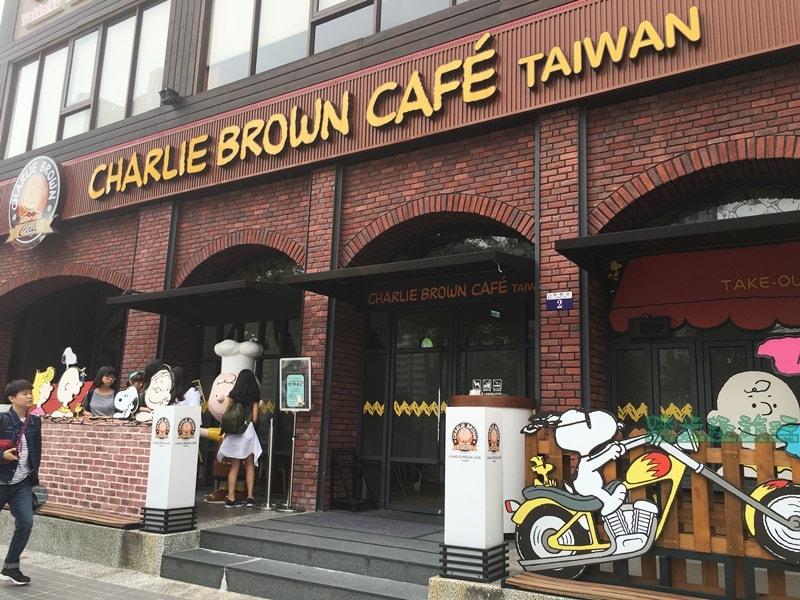 查理布朗咖啡1