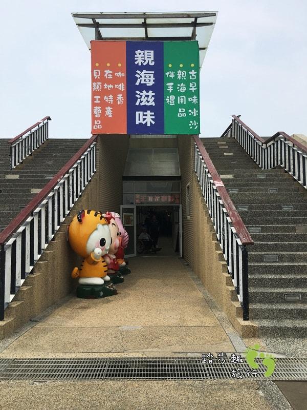 王功漁港11