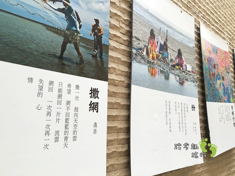 王功漁港14