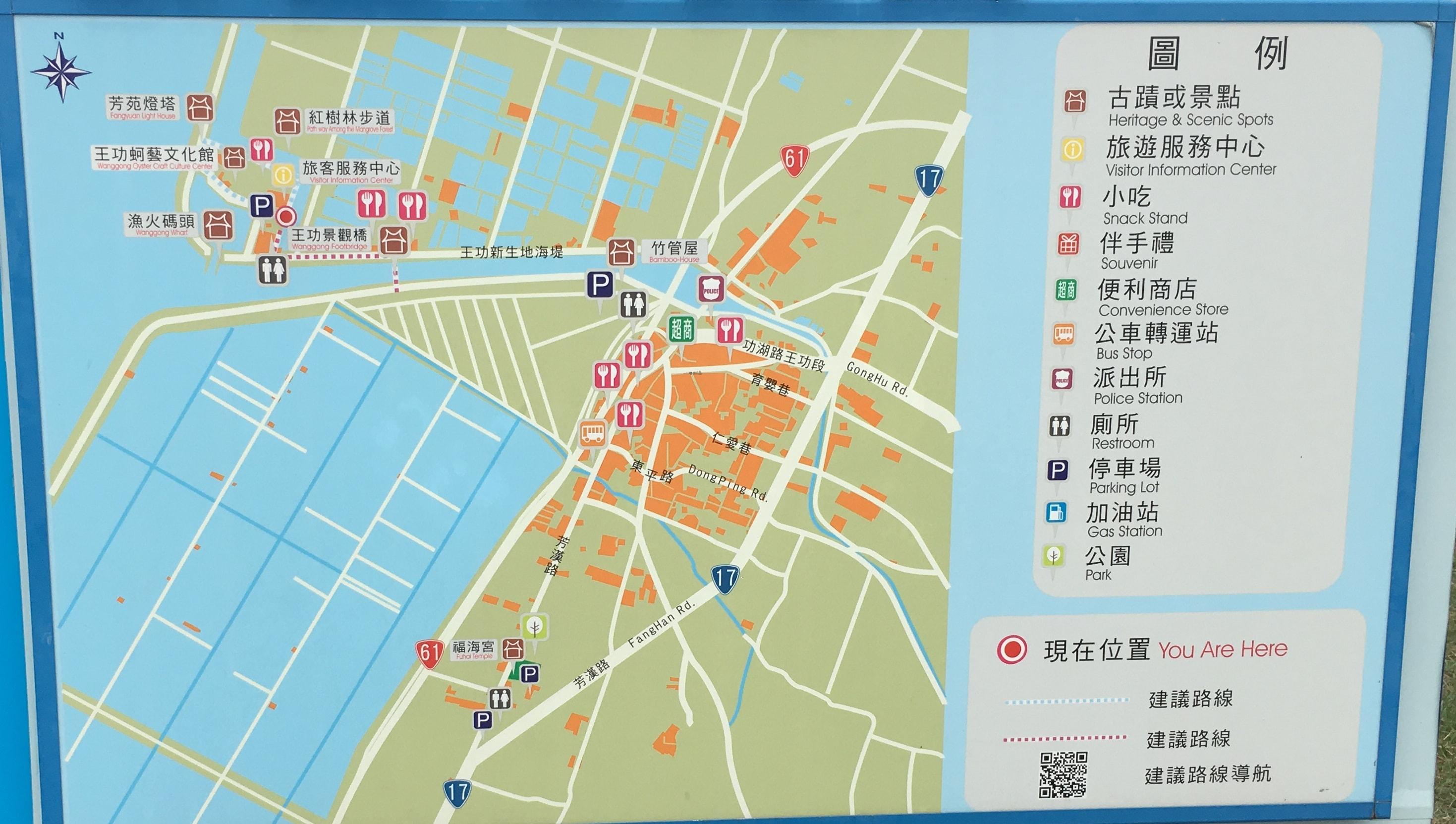 王功漁港29