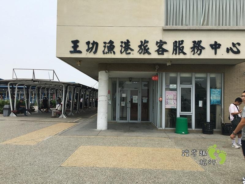 王功漁港5