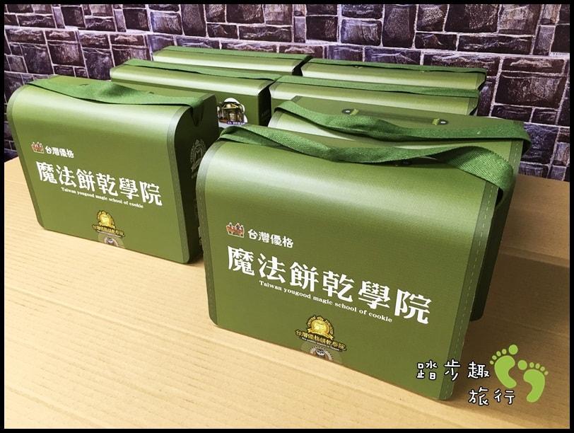 台灣優格餅乾學院23