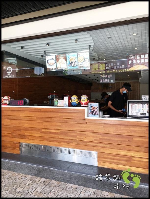 台南東區焦糖包心粉圓1