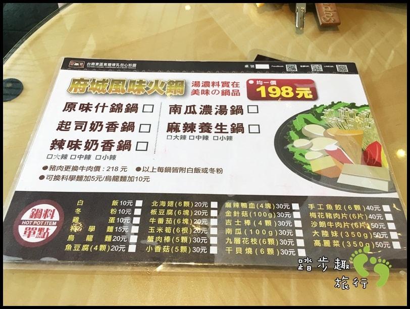 台南東區焦糖包心粉圓10