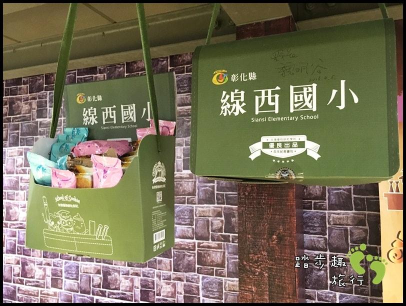 台灣優格餅乾學院22