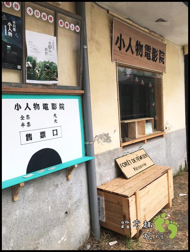 審計新村6