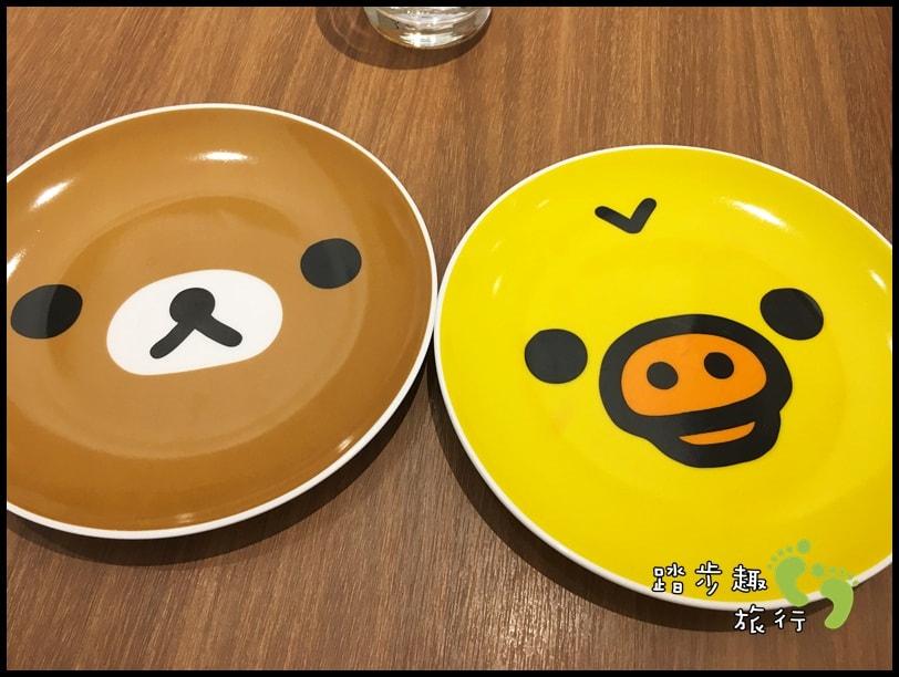 拉拉熊餐廳10 (2)