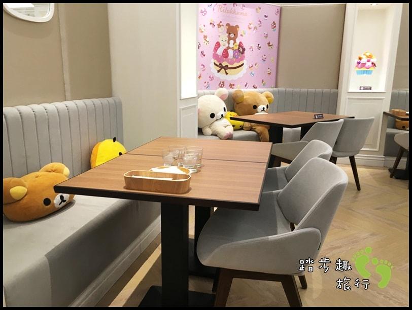 拉拉熊餐廳3