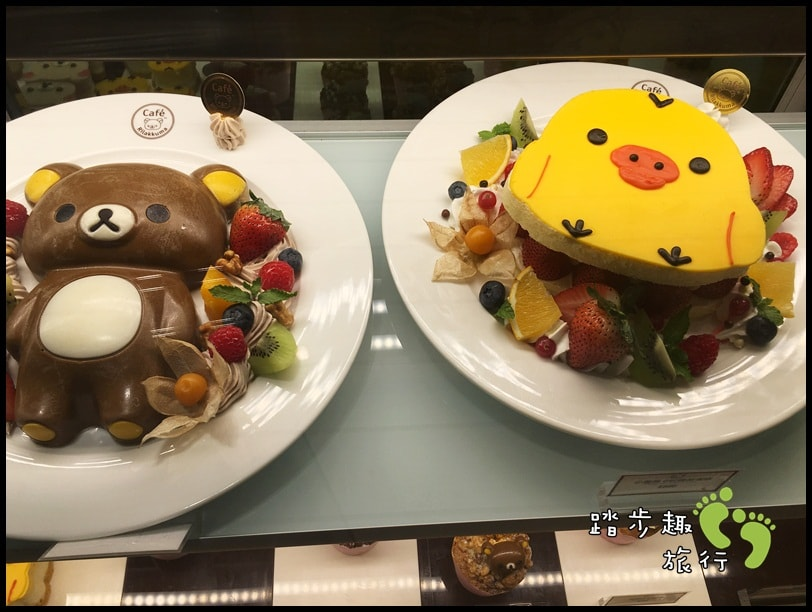 拉拉熊餐廳6