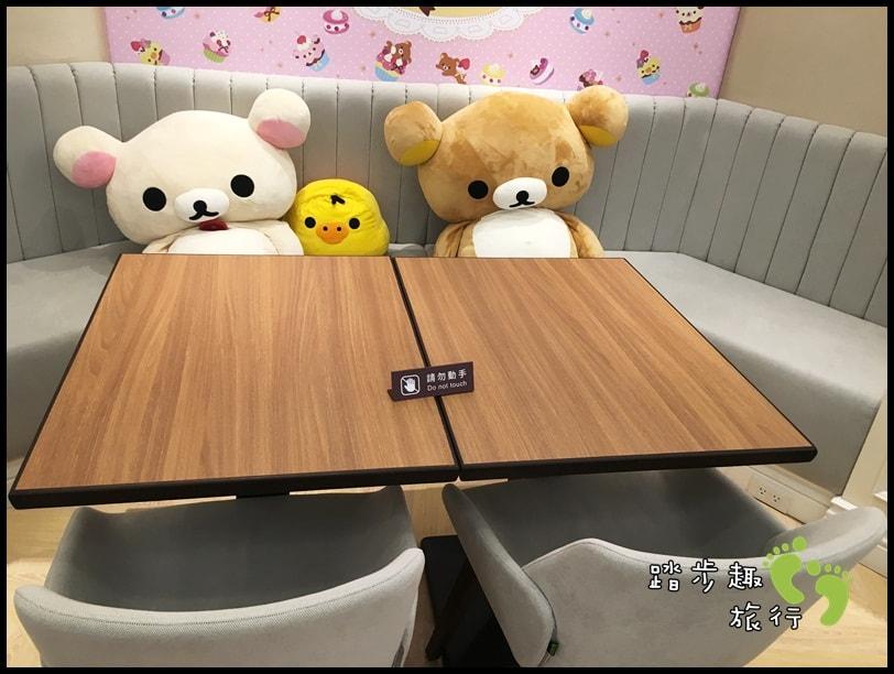 拉拉熊餐廳9