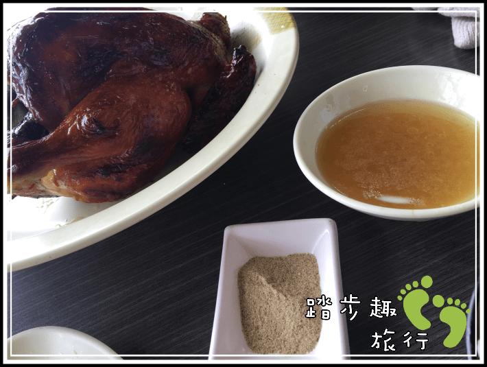 日月潭35甕缸雞5