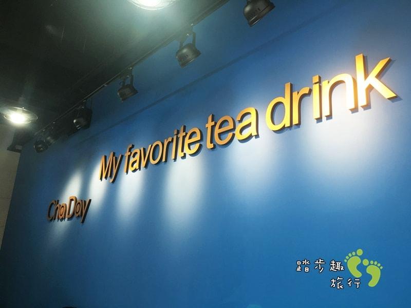星空冰茶4