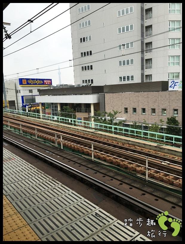 Wasabi民宿229