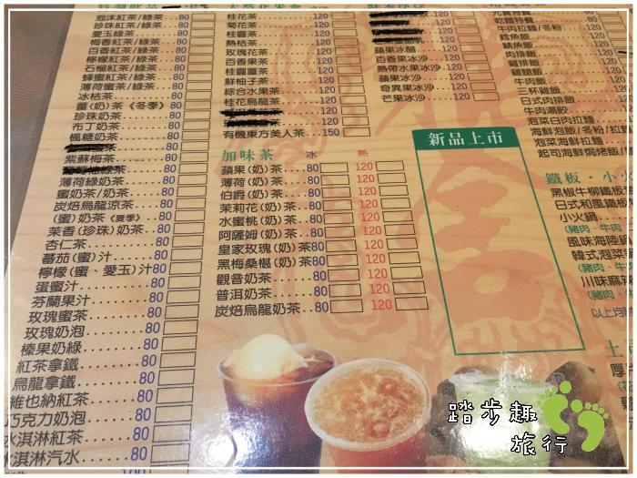 豐原雅舍菜單2